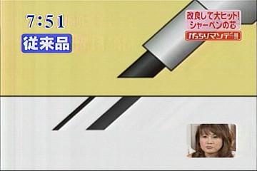 20081002_KT03.jpg
