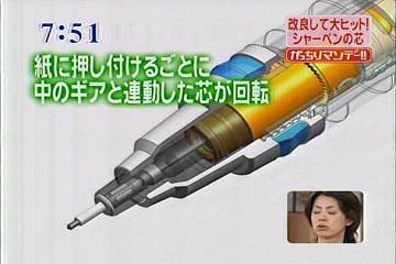 20081002_KT04.jpg