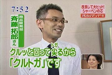 20081002_KT08.jpg