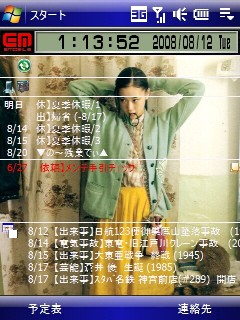 20081013_dim001.jpg