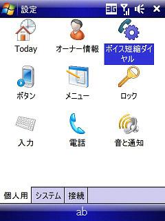 20081013_dim021.jpg