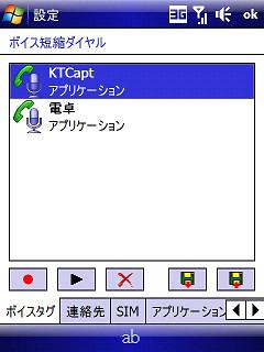 20081013_dim022.jpg