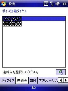 20081013_dim023.jpg