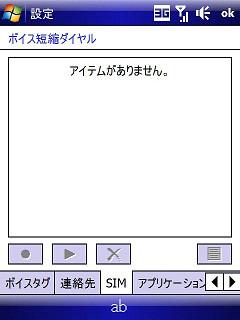 20081013_dim024.jpg