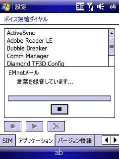 20081013_dim026.jpg