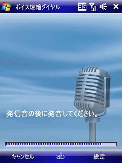 20081013_dim028.jpg