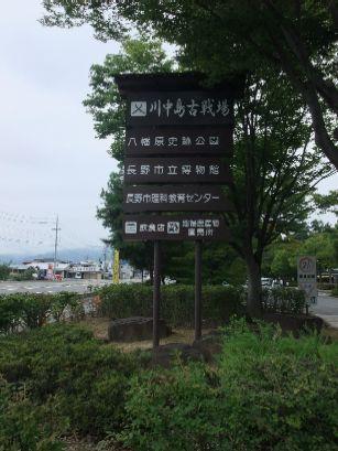 20090830-01.jpg