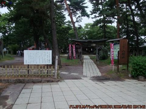 20090830-03.jpg