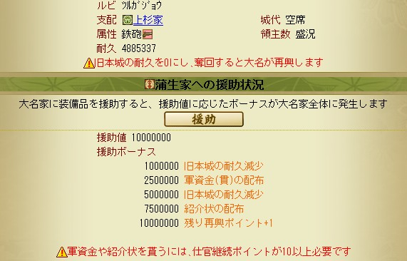 20111113nob-4.jpg