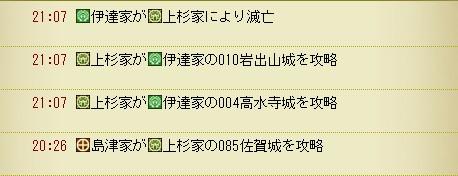 20111115nob-2.jpg