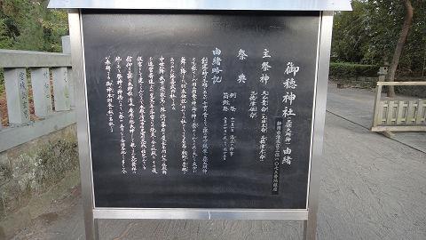20111126-mh04.jpg