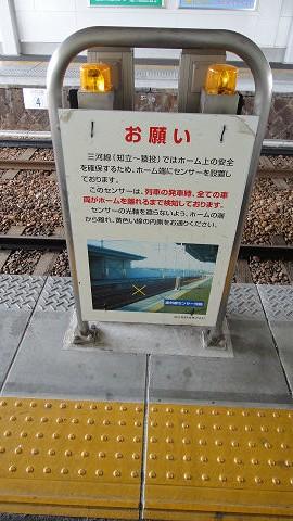 20120706-02.jpg