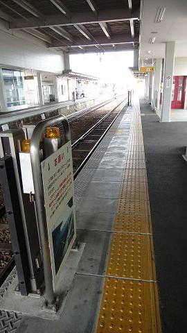 20120706-03.jpg