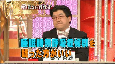 20121002_kaneko_20100406-1.jpg