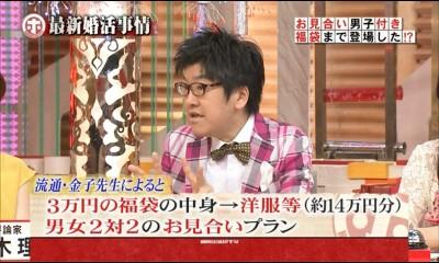 20121002_kaneko_20120530.jpg