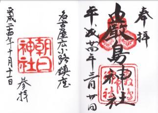 20121011_shu_1.jpg